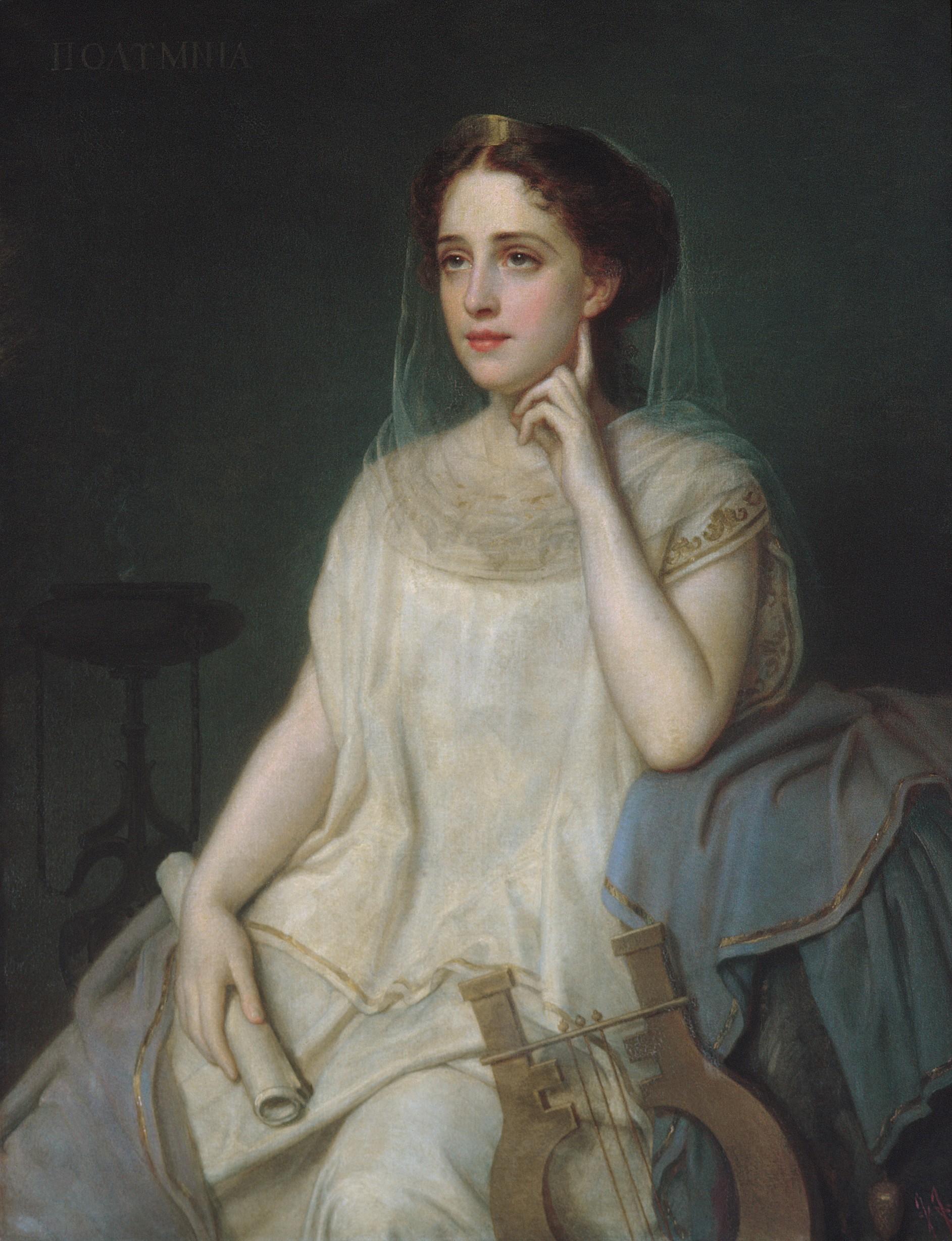 Polyhymnia, 1869 Joseph Fagnani